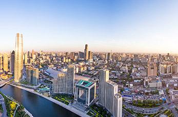 Image of Tianjin
